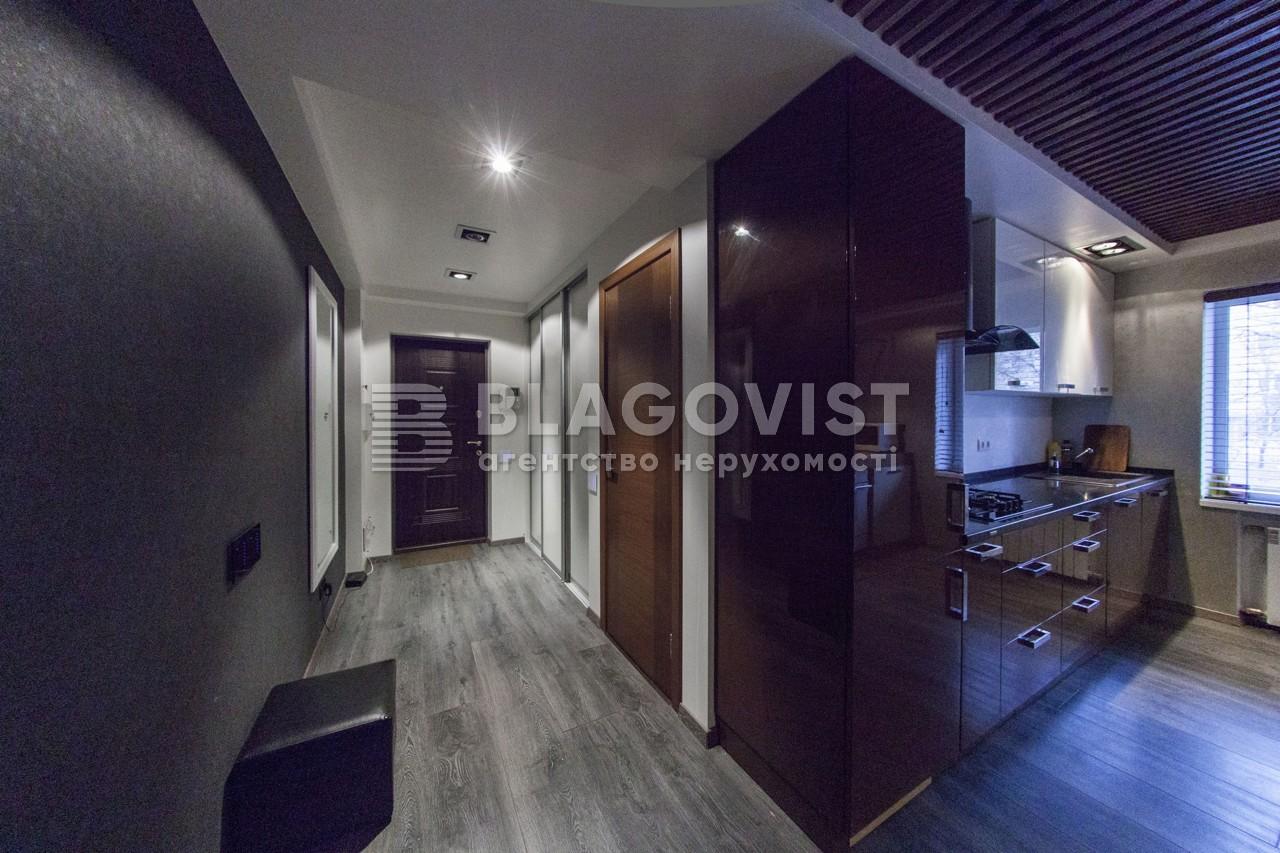 Квартира F-44439, Кавказька, 7, Київ - Фото 20
