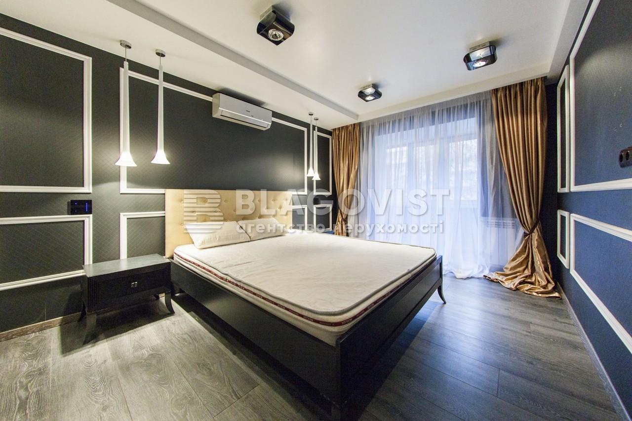 Квартира F-44439, Кавказька, 7, Київ - Фото 13