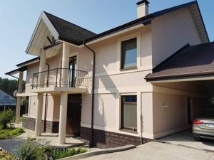 Дом M-37609, Ковшеватского, Кобцы - Фото 2