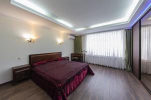 Квартира Озерная, 8, Подгорцы, R-12277 - Фото 7
