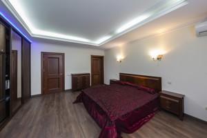 Квартира Озерная, 8, Подгорцы, R-12277 - Фото 8