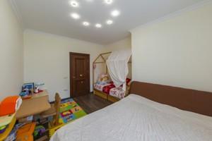 Квартира Озерная, 8, Подгорцы, R-12277 - Фото 11