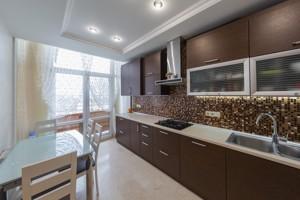 Квартира Озерная, 8, Подгорцы, R-12277 - Фото 12