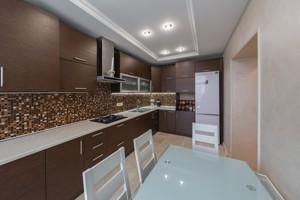 Квартира Озерная, 8, Подгорцы, R-12277 - Фото 13