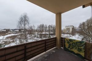 Квартира Озерная, 8, Подгорцы, R-12277 - Фото 23