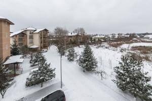 Квартира Озерная, 8, Подгорцы, R-12277 - Фото 24
