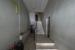 Квартира Озерная, 8, Подгорцы, R-12277 - Фото 25