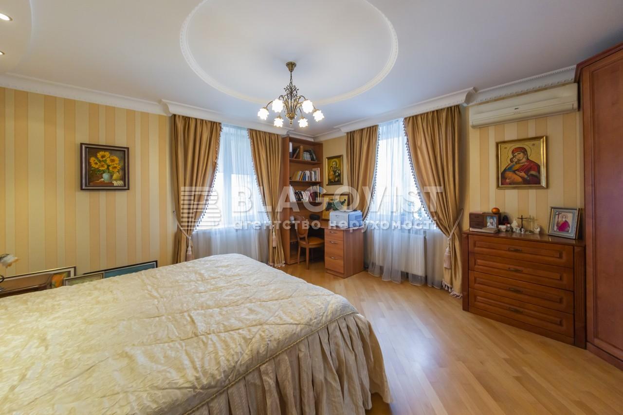 Квартира F-44435, Чаадаєва Петра, 2, Київ - Фото 11