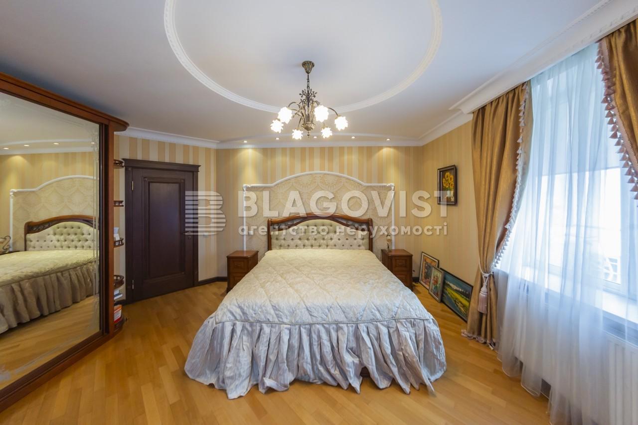 Квартира F-44435, Чаадаєва Петра, 2, Київ - Фото 10
