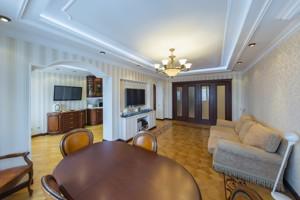 Квартира Чаадаева Петра, 2, Киев, R-37209 - Фото 6