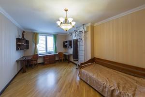 Квартира Чаадаева Петра, 2, Киев, R-37209 - Фото 10