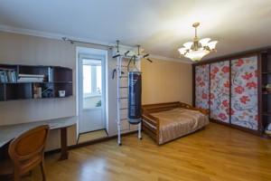 Квартира Чаадаева Петра, 2, Киев, R-37209 - Фото 11