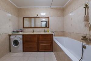 Квартира Чаадаева Петра, 2, Киев, R-37209 - Фото 14