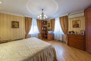 Квартира Чаадаева Петра, 2, Киев, R-37209 - Фото 9