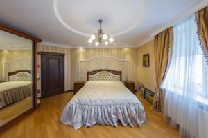 Квартира Чаадаева Петра, 2, Киев, R-37209 - Фото 8