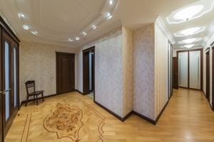 Квартира Чаадаева Петра, 2, Киев, R-37209 - Фото 19