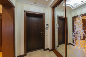 Квартира Чаадаева Петра, 2, Киев, R-37209 - Фото 21