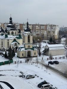 Квартира Машиностроителей, 27, Вишневое (Киево-Святошинский), F-44484 - Фото 8