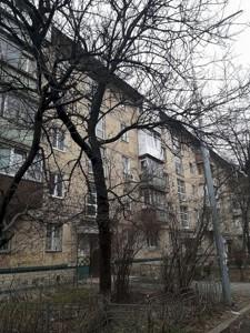 Квартира Дубинина Володи, 14, Киев, H-49362 - Фото1