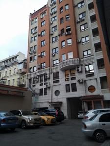 Квартира Шота Руставели, 44, Киев, H-49358 - Фото3