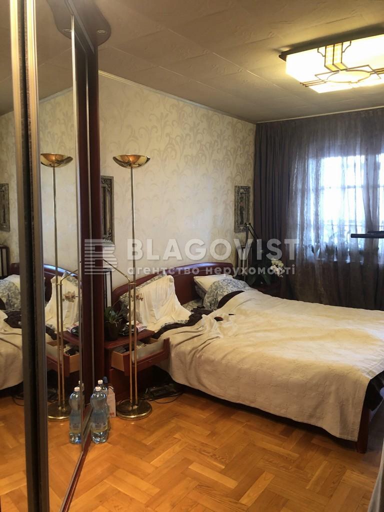 Квартира C-108775, Курская, 13д, Киев - Фото 7