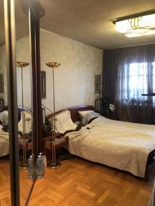 Квартира Курская, 13д, Киев, C-108775 - Фото 6