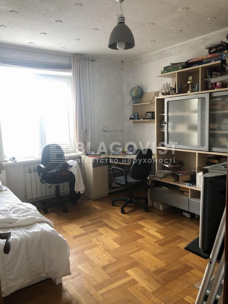Квартира C-108775, Курская, 13д, Киев - Фото 8