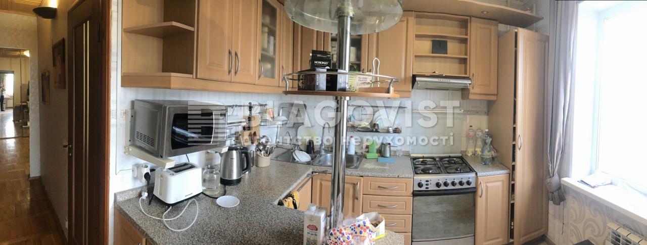 Квартира C-108775, Курская, 13д, Киев - Фото 10