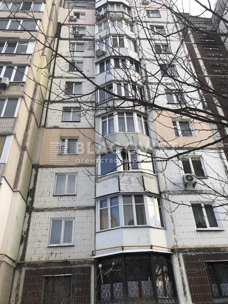 Квартира F-43637, Курська, 13д, Київ - Фото 1