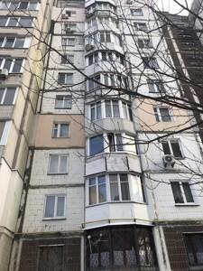 Квартира C-108775, Курская, 13д, Киев - Фото 2