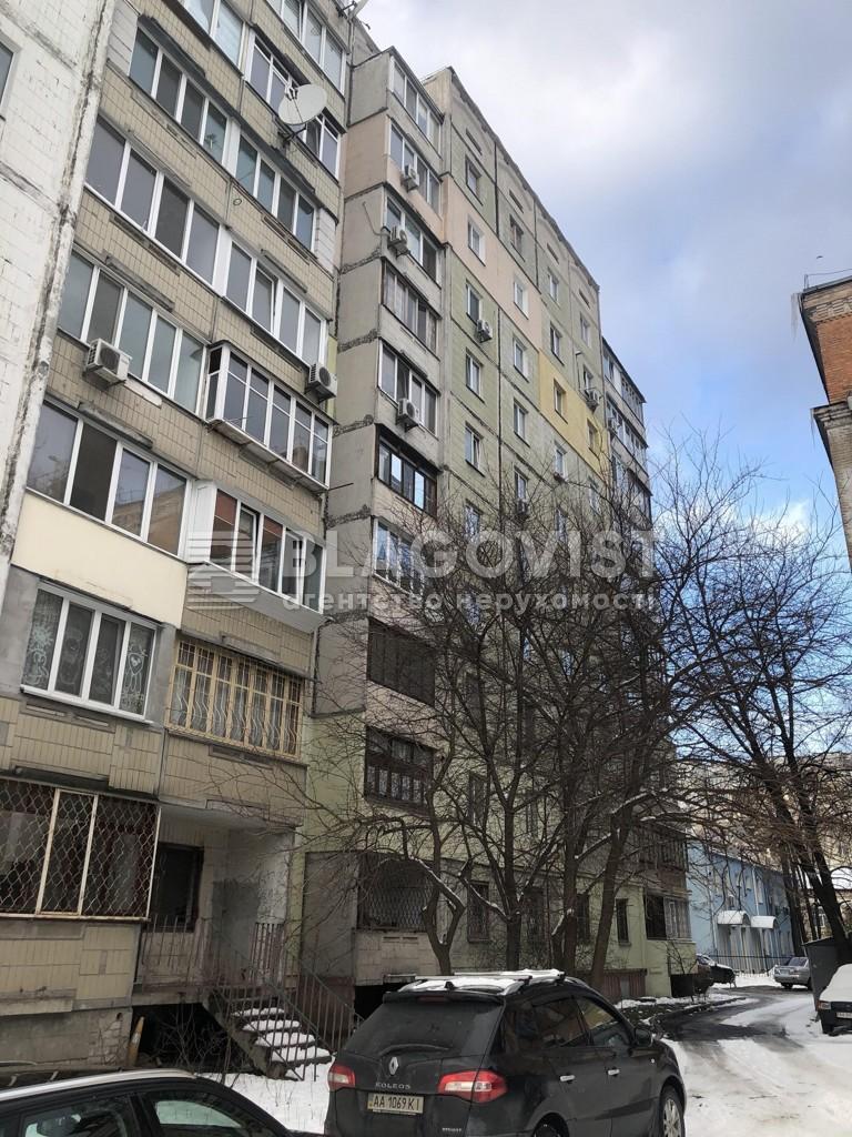 Квартира C-108775, Курская, 13д, Киев - Фото 3