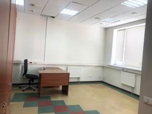 Офис, Заболотного Академика, Киев, F-43853 - Фото 3