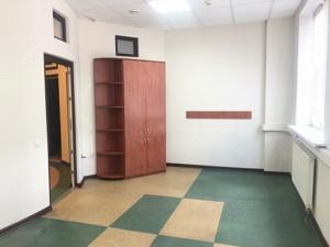 Офис, Заболотного Академика, Киев, F-43853 - Фото 6