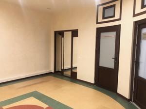 Офис, Заболотного Академика, Киев, F-43853 - Фото 12