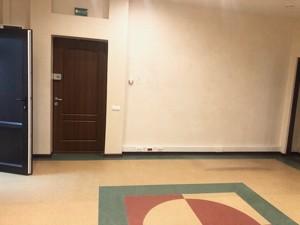 Офис, Заболотного Академика, Киев, F-43853 - Фото 13