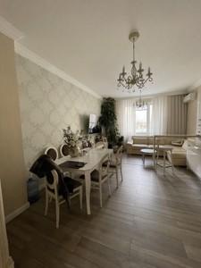 Квартира Лебедєва М., 4/39а, Київ, H-49372 - Фото 4