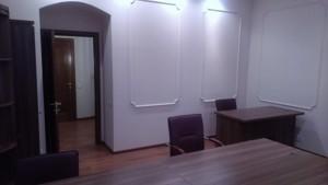 Офис, Шелковичная, Киев, A-111877 - Фото 7