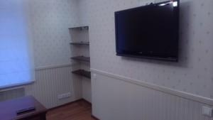 Офис, Шелковичная, Киев, A-111877 - Фото 9