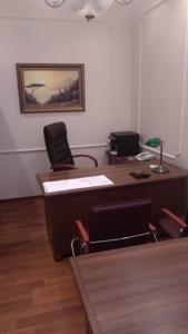 Офис, Шелковичная, Киев, A-111877 - Фото 15