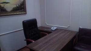 Офис, Шелковичная, Киев, A-111877 - Фото 8