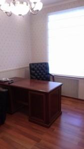 Офис, Шелковичная, Киев, A-111877 - Фото 18