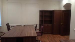 Офис, Шелковичная, Киев, A-111877 - Фото 11