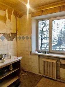 Квартира Z-724854, Шевченка Т.бул., 44, Київ - Фото 4