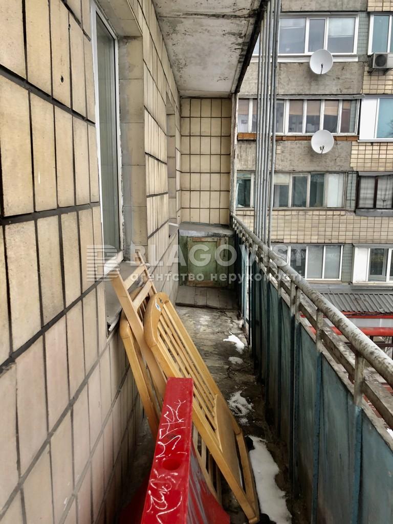 Квартира Z-724854, Шевченка Т.бул., 44, Київ - Фото 9