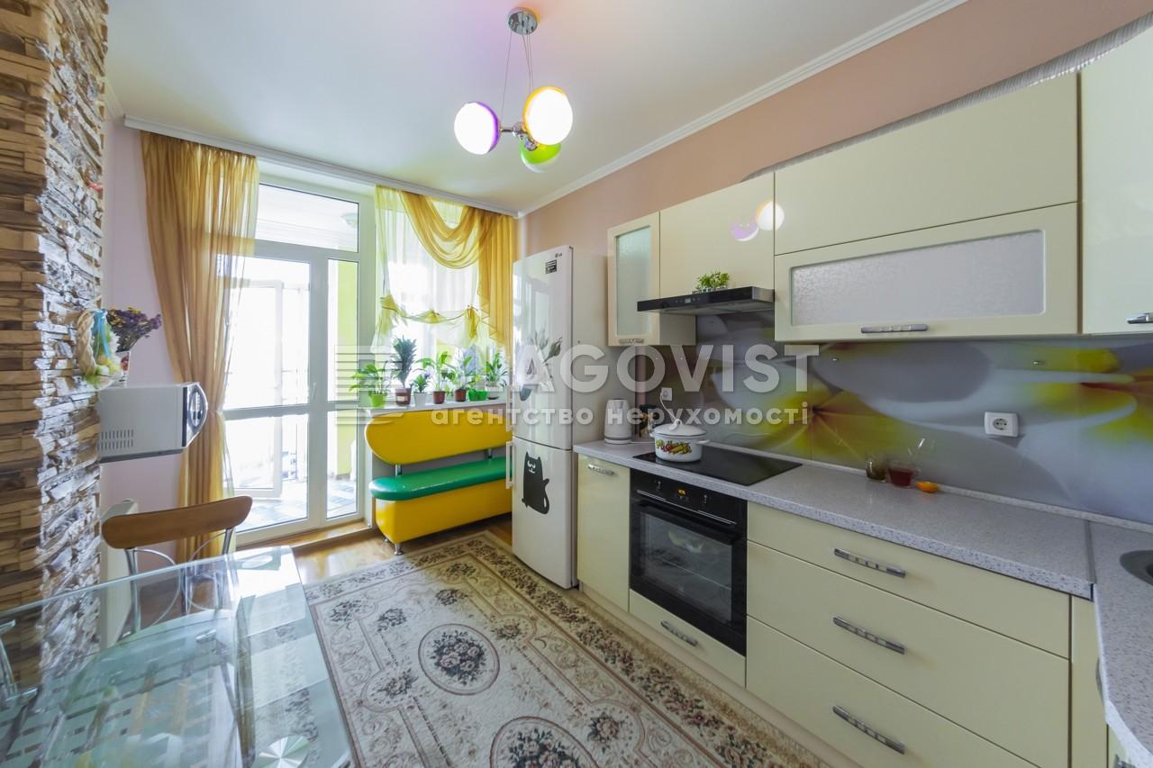 Квартира Z-719992, Регенераторна, 4 корпус 2, Київ - Фото 10