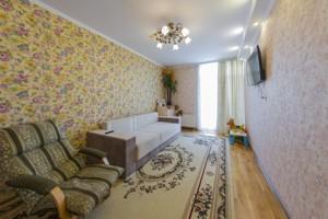 Квартира Z-719992, Регенераторна, 4 корпус 2, Київ - Фото 1