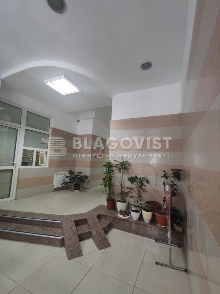 Квартира H-49282, Старонаводницька, 13, Київ - Фото 8