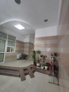 Квартира Старонаводницька, 13, Київ, H-49282 - Фото 5