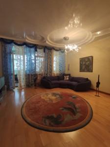 Квартира Старонаводницька, 13, Київ, H-49282 - Фото 4