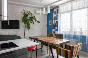 Квартира Z-743151, Ломоносова, 50/2, Київ - Фото 15